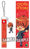 photo of Uta no Prince-sama Maji LOVE 1000% Cell Phone Strap Ver.2: Otoya Ittoki