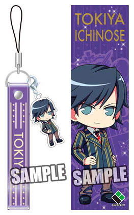 main photo of Uta no Prince-sama Maji LOVE 1000% Cell Phone Strap Ver.2: Tokiya Ichinose
