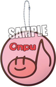 main photo of Uta no Prince-sama Coaster Shaped Rubber Keychain: Onpu-kun