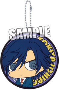 main photo of Uta no Prince-sama Coaster Shaped Rubber Keychain: Tokiya Ichinose