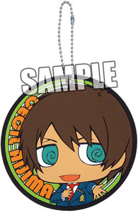 main photo of Uta no Prince-sama Coaster Shaped Rubber Keychain: Cecil Aijima