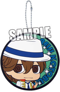 main photo of Uta no Prince-sama Coaster Shaped Rubber Keychain: Reiji Kotobuki