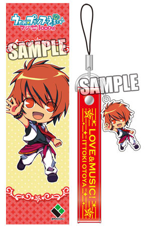 main photo of Uta no Prince-sama Maji LOVE 1000% Cell Phone Strap: Otoya Ittoki