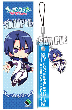 main photo of Uta no Prince-sama Maji LOVE 1000% Cell Phone Strap: Masato Hijirikawa