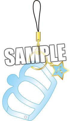 main photo of Uta no Prince-sama Crown Carabiner Strap: Camus