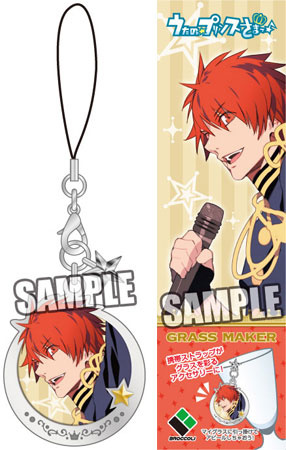 main photo of Uta no Prince-sama Glass Marker: Otoya Ittoki