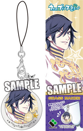 main photo of Uta no Prince-sama Glass Marker: Tokiya Ichinose