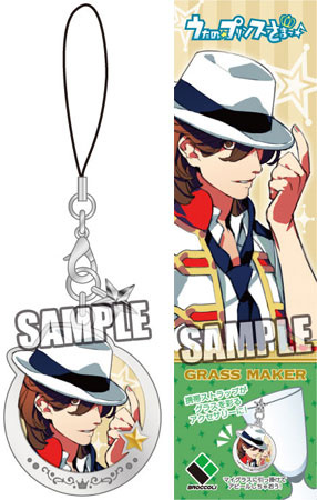 main photo of Uta no Prince-sama Glass Marker: Reiji Kotobuki
