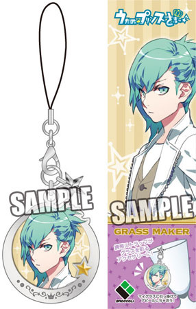 main photo of Uta no Prince-sama Glass Marker: Ai Mikaze