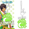 photo of Uta no Prince-sama Acrylic Keychain: Cecil Aijima