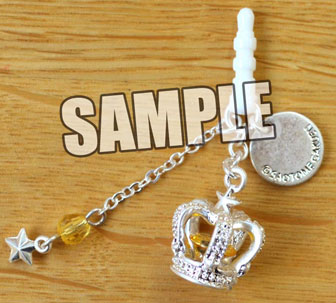 main photo of Uta no Prince-sama Crown Earphone Jack: Natsuki Shinomiya White Ver.