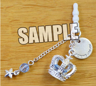 main photo of Uta no Prince-sama Crown Earphone Jack: Camus White Ver.