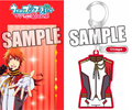 photo of Uta no Prince-sama Maji LOVE 2000% Costume Style Keychain: Otoya Ittoki