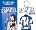 photo of Uta no Prince-sama Maji LOVE 2000% Costume Style Keychain: Masato Hijirikawa