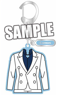 main photo of Uta no Prince-sama Maji LOVE 2000% Costume Style Keychain: Camus