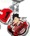 main photo of Haikyuu!! Metal Charm Collection: Tetsurou Kuroo