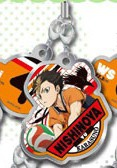 main photo of Haikyuu!! Metal Charm Collection: Yuu Nishinoya