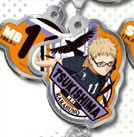 main photo of Haikyuu!! Metal Charm Collection: Kei Tsukishima