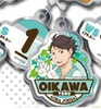 photo of Haikyuu!! Metal Charm Collection: Tooru Oikawa
