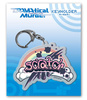 photo of DRAMAtical Murder Keychain D: Scratch