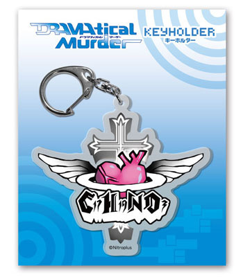 main photo of DRAMAtical Murder Keychain E: Morphine