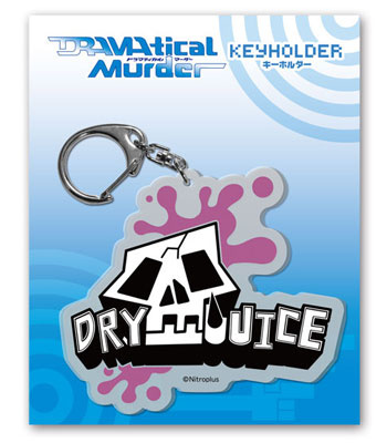 main photo of DRAMAtical Murder Keychain F: Dry Juice