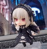 photo of Nendoroid Suigintou