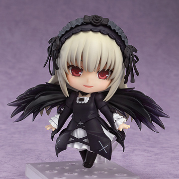 main photo of Nendoroid Suigintou