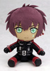 photo of Nitro+CHiRAL Plush Series 29: Mizuki