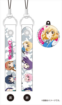 main photo of D-Frag! Cleaner Strap w/Charm: Roka Shibasaki