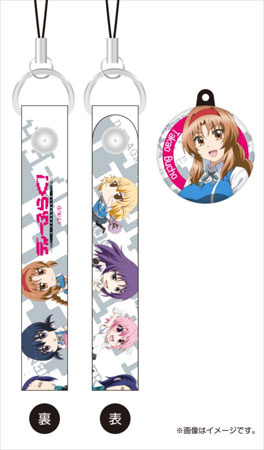 main photo of D-Frag! Cleaner Strap w/Charm: Takao Bucho