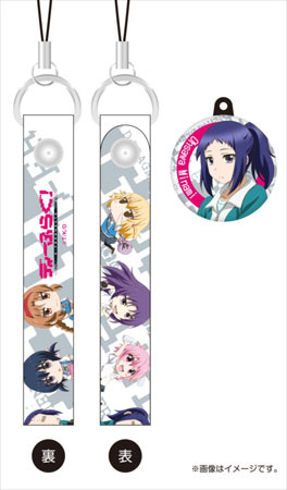 main photo of D-Frag! Cleaner Strap w/Charm: Minami Oosawa