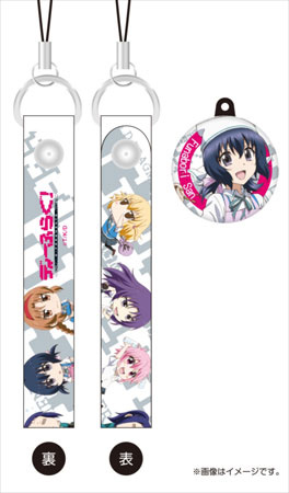 main photo of D-Frag! Cleaner Strap w/Charm: Funabori-san