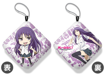 main photo of D-Frag! PuniPuni Arm Pillow: Chitose Karasuyama