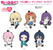 photo of D-Frag! Pentako Trading Rubber Strap: Takao Bucho