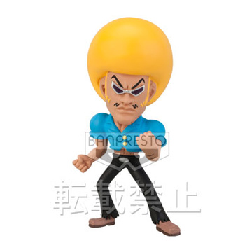 main photo of J Stars World Collectable Figure vol.5: Bobobo-bo Bo-bobo