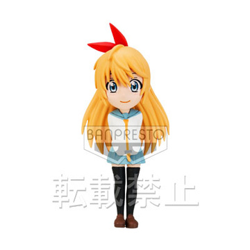 main photo of J Stars World Collectable Figure vol.5: Chitoge Kirisaki