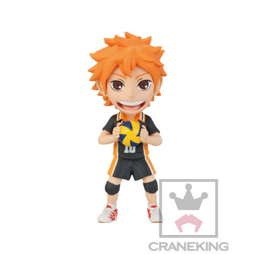 main photo of J Stars World Collectable Figure vol.7: Hinata Shouyou