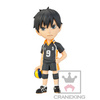 photo of J Stars World Collectable Figure vol.8: Kageyama Tobio