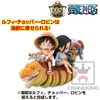photo of One Piece World Collectable Figure The Ryugu Palace Vol.1: Nico Robin