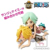 photo of One Piece World Collectable Figure The Ryugu Palace Vol.2: Keimi