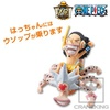 photo of One Piece World Collectable Figure The Ryugu Palace Vol.2: Hatchan