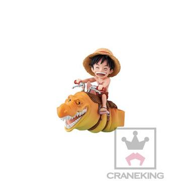 main photo of One Piece World Collectable Figure The Ryugu Palace Vol.1: Monkey D. Luffy