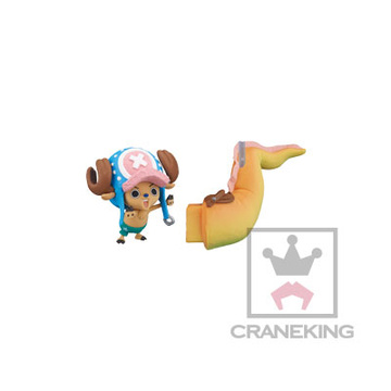 main photo of One Piece World Collectable Figure The Ryugu Palace Vol.1: Tony Tony Chopper