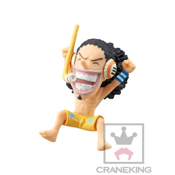 main photo of One Piece World Collectable Figure The Ryugu Palace Vol.2: Usopp
