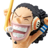 One Piece World Collectable Figure The Ryugu Palace Vol.2: Usopp
