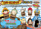 photo of One Piece Rubber Strap Collection Barrel Colle vol.1 ~Taru shinsei-hen~: Roronoa Zoro