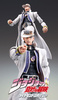 photo of Super Action Statue 27 Jotaro Kujo Part 4 Ver.