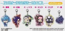 photo of DRAMAtical Murder Fastener Accessory: Clear