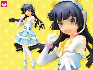 main photo of Gokou Ruri ClariS ver.